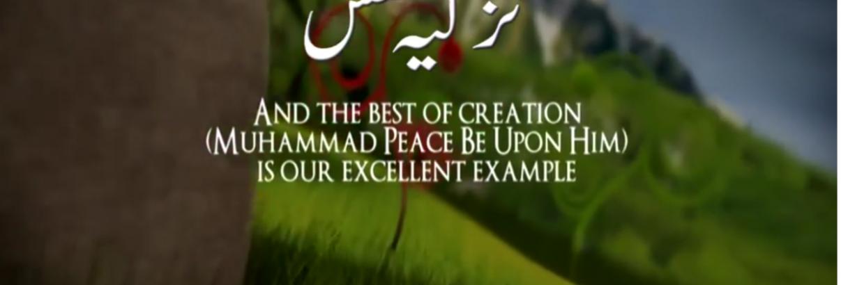 درس قرآن- تزکیہ نفس